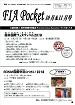 FIA Pocket